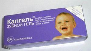 Kalgel z bolesti zubov u dieťaťa: návod na použitie