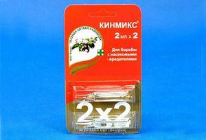 Kinmiks - náprava pre všetkých škodcov