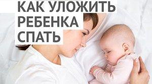 Silný spánok bez pohybovej choroby: techniky a tipy
