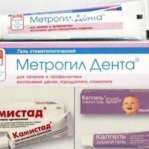 Masť na stomatitídu u detí: solkoseril so stomatitídou