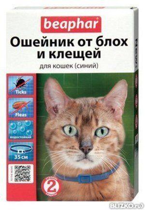 golier pre mačky z blch