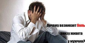 Prečo majú muži nižšiu bolesť brucha: príčiny a liečbu