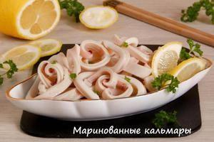 Podrobné recepty nakladanej chobotnice s obrázkami