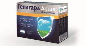 Hepagard je populárny hepatoprojektor.