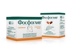 Fosphoglivus sa používa v prípade problémov s pečeňou a na prevenciu.