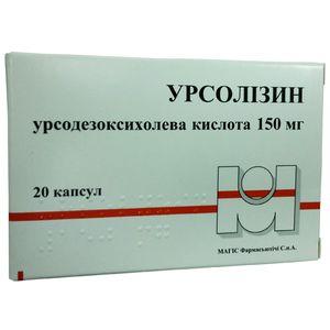Kyselina ursodeoxycholová