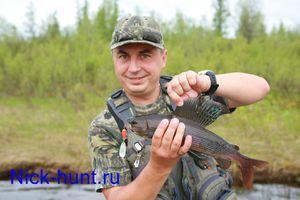 Rybárstvo na rieke