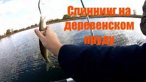 Rybolov v Kolomne