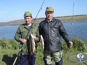 Rybárske miesta
