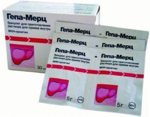 Hepa-Merz je účinný liek na liečbu ochorení pečene.
