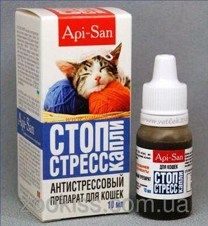 Prostriedky pre mačky