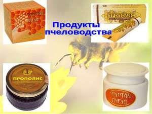 Čo produkujú včely