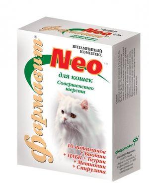 Vitamíny pre mačky zo straty vlasov